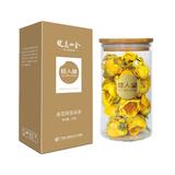 金花茶花朵茶10g单罐装