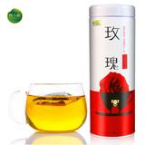 玫瑰金花茶·组合袋泡茶