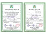 桂人堂金花茶鲜叶、花朵有机认证