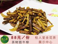 茶树菇牛柳