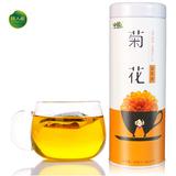 菊花金花茶·组合袋泡茶