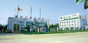 桂人堂集团总部