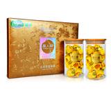金花茶花朵茶40g礼盒装