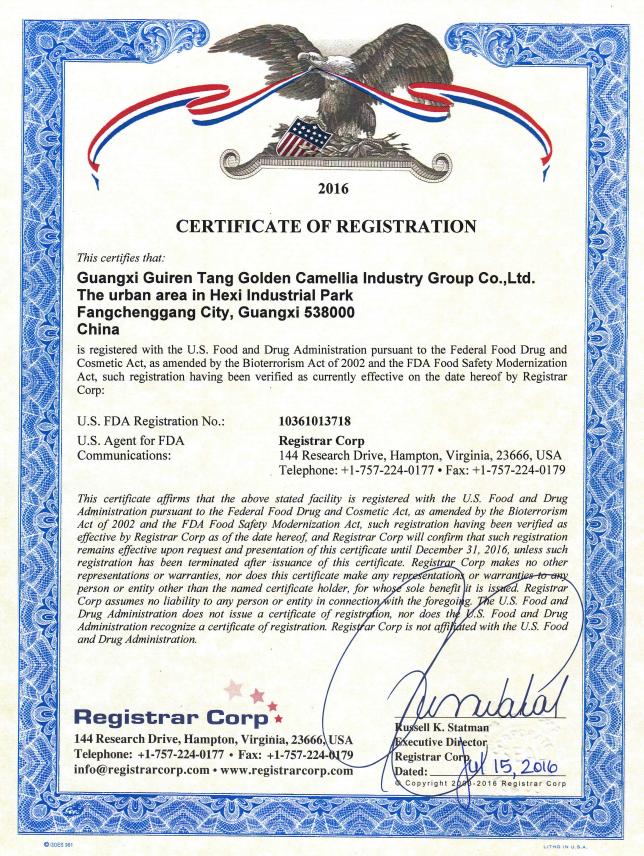 美国食品药品监督管理局认证(FDA认证)